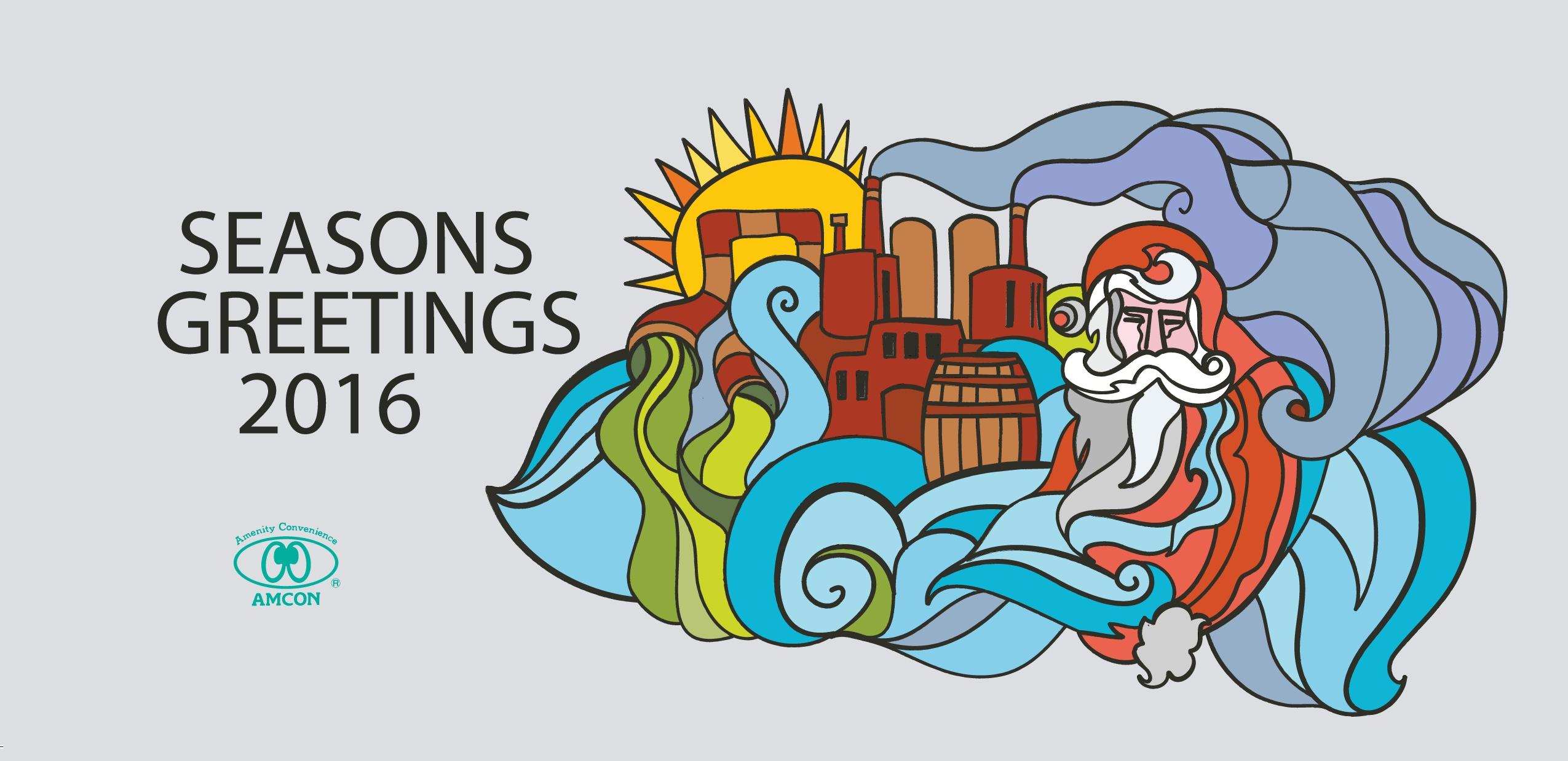 Seasons greetings 2016 | Amcon CZ