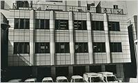 September 1984. Built the headquarters building in Meguro.