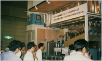 April 1991. Launched the MS Series Volute Thickener and the VS Series Volute Dewatering Press.