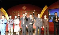 November 2007. Volute Dewatering Press won a bronze medal at 2007 China International Industry Fair.
