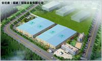 November 2010. Established the second China-based subsidiary company, AMCON (Fujian) Environmental Protection Equipment Co., Ltd.