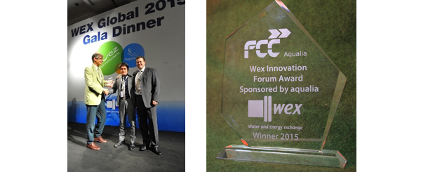 """Volute wins Innovation Award at """"Wex Global Forum 2015"""""""